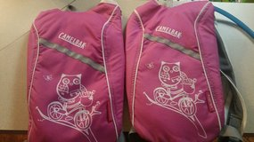 2 camelbak hydration packs in Houston, Texas