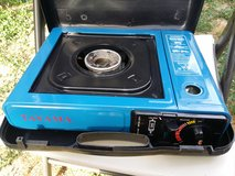 Tayama Portable Gas Stove in Fairfield, California