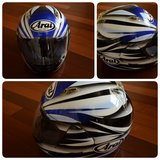 Arai helmet in Aurora, Illinois