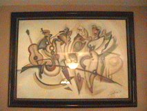 Large Wall Picture, All about Jazz in Bartlett, Illinois