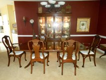 Hekman Copley Formal Dining Room Table, chairs & hutch in Naperville, Illinois