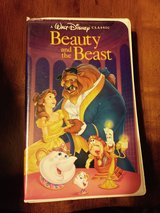 Beauty and the Beast VHS in Houston, Texas