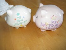 My First Piggy Bank -  Just one left for Sale - Pink Ceramic - Like New! in Plainfield, Illinois