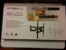 """Brand New ArgomTech 32"""" to 55"""" TV Wall Mount in Los Angeles, California"""