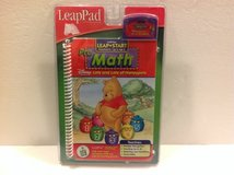 LEAPPAD LEAP START PRE-MATH DISNEY WINNIE THE POOH ( BRAND NEW ) in Chicago, Illinois