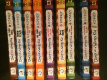 LN Diary of a Wimpy Kid Hardcover Book Collection in Joliet, Illinois