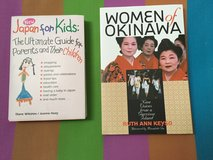 Okinawa and Japan child and adult book lot in Yongsan, South Korea