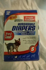 Dog Washable Diapers in Naperville, Illinois