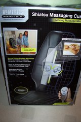 back massager  pd 110 at fred meyers in Mountain Home, Idaho