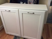 Double tip out trash/recycle cabinet or laundry sorter. NEW in Fairfax, Virginia