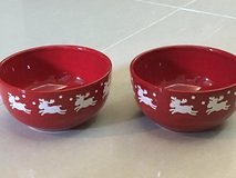 Waechtersbach Fun Factory RED Christmas Emma Leaping White Reindeer Coupe Cereal Bowl in Okinawa, Japan