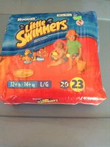 Little swimmers  large 23 pack tigger in Camp Lejeune, North Carolina