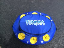 Tundra Floating Cooler and drink holder in Naperville, Illinois