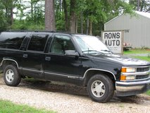 1999 Chev suburban 1500 LT in DeRidder, Louisiana