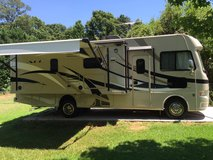 RV Rental for your short/long term vacation in Beaufort, South Carolina