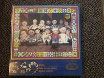 Puzzle- SEALED NEVER OPENED in Aurora, Illinois