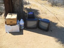++  Yard Sale Leftovers  ++ in 29 Palms, California