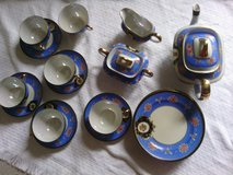 Beautiful Vintage Tea Set Antique Tea Set Gold Handle Tea Set Handpainted Tea Set in Houston, Texas