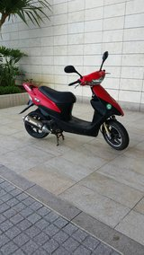 Awesome 50cc Moped!! in Okinawa, Japan