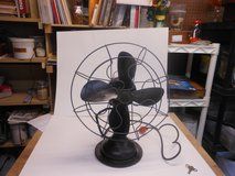 Vintage Fan in Beaumont, Texas