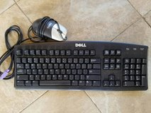 Dell SK-8110 Keyboard & Two-Button Scroll Wheel Optical Laser Mouse in Bolingbrook, Illinois