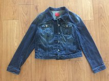Women's denim jacket in Fort Irwin, California