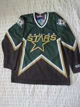 NHL Dallas Stars - Hockey Jersey in Bolingbrook, Illinois