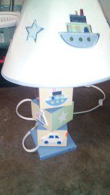 Kids lamp in Columbia, South Carolina