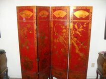 ###  Asian Room Divider  ### in Yucca Valley, California