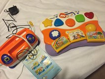 V-Smile Baby with 3 Games in Bolingbrook, Illinois