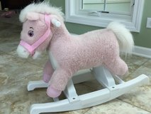 Pink Rocking Horse in St. Charles, Illinois