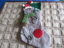Cat christmas stocking in Aurora, Illinois