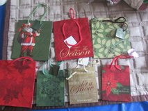 7 Holiday Giftbags in Naperville, Illinois