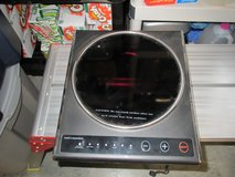 Halogen single burner (extra cooktop). Cook's Essential-New! Cost: $100, Now: $50. in Beaufort, South Carolina