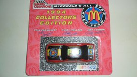 1994 collectors edition McDonanlds in Fort Campbell, Kentucky