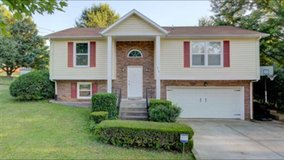 4 bed 3 bath home for sale in Fort Campbell, Kentucky