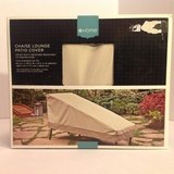 Chaise Lounge Patio Cover (new in box) in Joliet, Illinois
