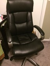 Beautiful Hardly-Used Black Leather Office Chair in Alamogordo, New Mexico