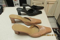 "2 Pairs Women's Leather Heels By ""Enzio Angiolini"" - Size 7 1/2 in Houston, Texas"