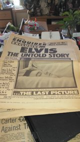 the national inquiry Elvis the Untold Story September 6th 1977 in Fort Leonard Wood, Missouri