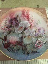 "Symphony of Shimmering Beauty Collectible Plate ""Iris Quartet"" in Fort Campbell, Kentucky"