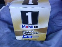 M1-107 Mobil Oil Filter NIB in Lockport, Illinois
