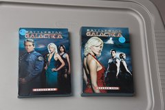Battlestar Galactica Season 1-2 DVD in Sugar Grove, Illinois