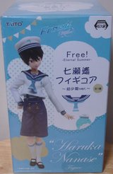 Figure from Free! in Okinawa, Japan