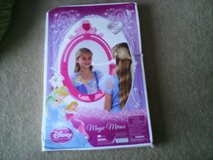 Disney Princess mirror new in box in Quantico, Virginia
