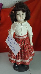 Antique Doll in Chicago, Illinois