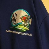 KADENA ELEMENTARY SCHOOL  POLO SHIRT - SIZE LG. - USED in Okinawa, Japan