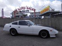 1981 NISSAN FAIRLADY Z TURBO in Okinawa, Japan