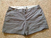Ladies Old Navy Grey Shorts in Camp Lejeune, North Carolina