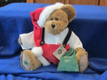 Boyd's Bear Collection-Retired & Rare. Jolly Ol' St. Nick-NEW! in Beaufort, South Carolina